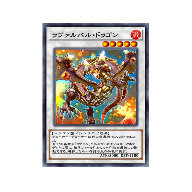 Yu Gi Oh Game Card UR Golden Flash US Version Lava Valley Dragon Anime Yugioh Game Card Collection