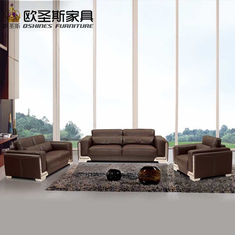 Galleria fotografica High end portugal coffee brown color Office commercial softline nicoletti italian leather <font><b>sofa</b></font> set OCS-610