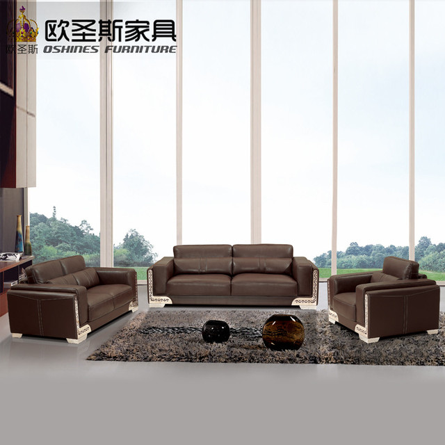 High End Portugal Coffee Brown Color Office Commercial Softline Nicoletti Italian Leather Sofa Set Ocs