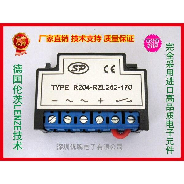R204-RZL262-170/RZL262-170, Durable Brake Rectifier