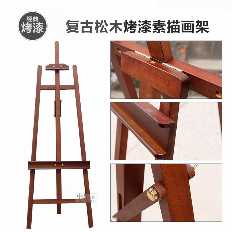 Adjustable wood Artist Easel,Fine artist varnished nut-brown easel,Rear-support professional artist easel,art school supplies kitmmm559unv55400 value kit post it easel pads self stick easel pads mmm559 and universal economy woodcase pencil unv55400