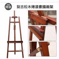 Adjustable wood Artist Easel,Fine artist varnished nut brown easel,Rear support professional artist easel,art school supplies