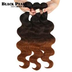 Tissage en lot brésilien Non Remy Body Wave-cheveux naturels, brun ombré T1B/3/4, Extensions de cheveux, 1/4/30 pièces