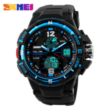 2016 New Brand SKMEI Fashion Watch Men G Style Waterproof Sports Military Watches Shock Men's Luxury Analog Quartz Digital Watch