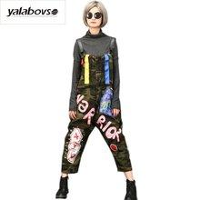 Камуфляжные джинсовые брюки yalabovso студенческий свободный