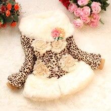 2016 New High Quality Fashion Leopard Baby Girls Outerwear Coat Kids Girls Faux Fur Fleece Party Coat Winter Warm Parkas F297