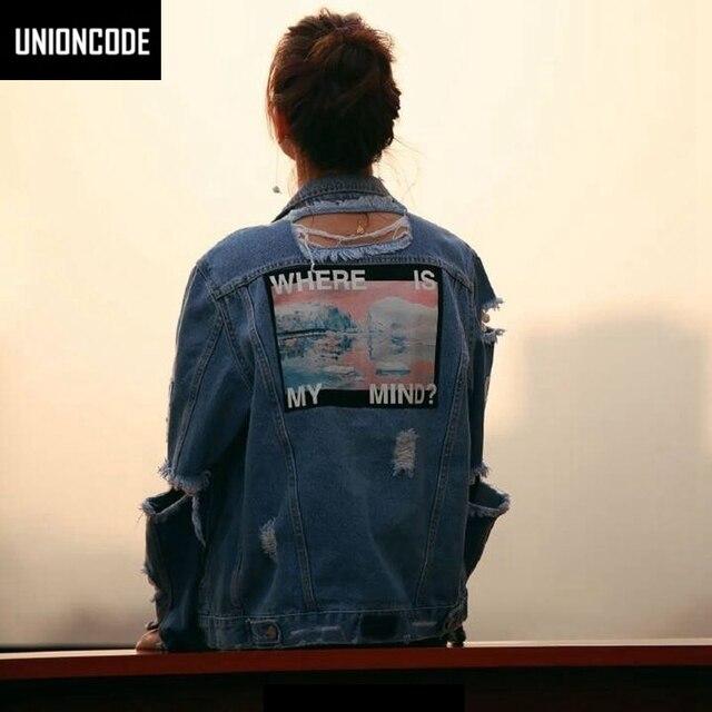 Рваные джинсовые куртки и пальто для женщин Harajuku стиль винтажные повседневные бомберы в городском стиле женские свободные джинсовые куртки