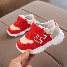 Boys Girls Fashion Casual Mesh Breathable Running Shoes for Baby Summer Spring