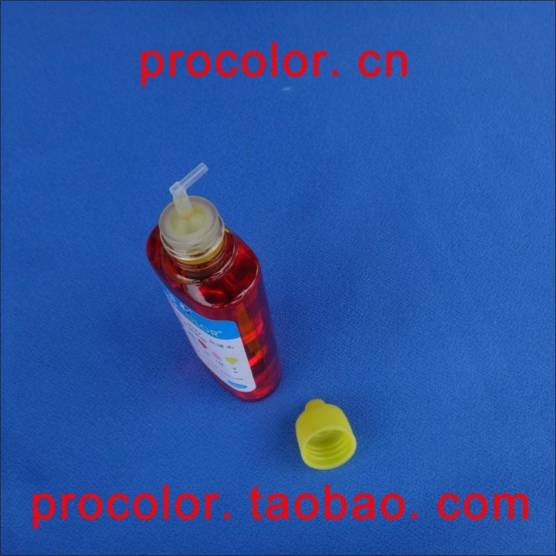 PROCOLOR BD-LC563 / LC565 / LC567 / LC569 CISS BROTHER MFC-J2510 / - Ofis elektronikası - Fotoqrafiya 3