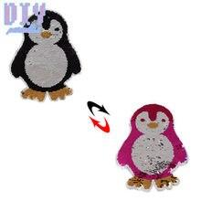 Обратный Пингвин Блёстки пришить Нашивки для одежды пальто свитер изменение  вышитые Цвет мультфильм обратимым патч аппликация 0d7875dadd9db
