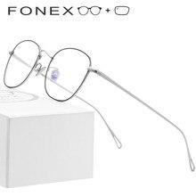 57e81c0833 Puro titanio gafas marco mujeres de ultraligero Retro Oval gafas hombres  gafas miopía gafas óptica