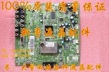 LU26F6 Motherboard