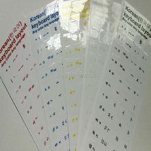 Водонепроницаемые наклейки для клавиатуры 4 цвета