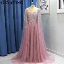 GEYATING Dubai Women Evening Dresses Plus Size Prom Dress