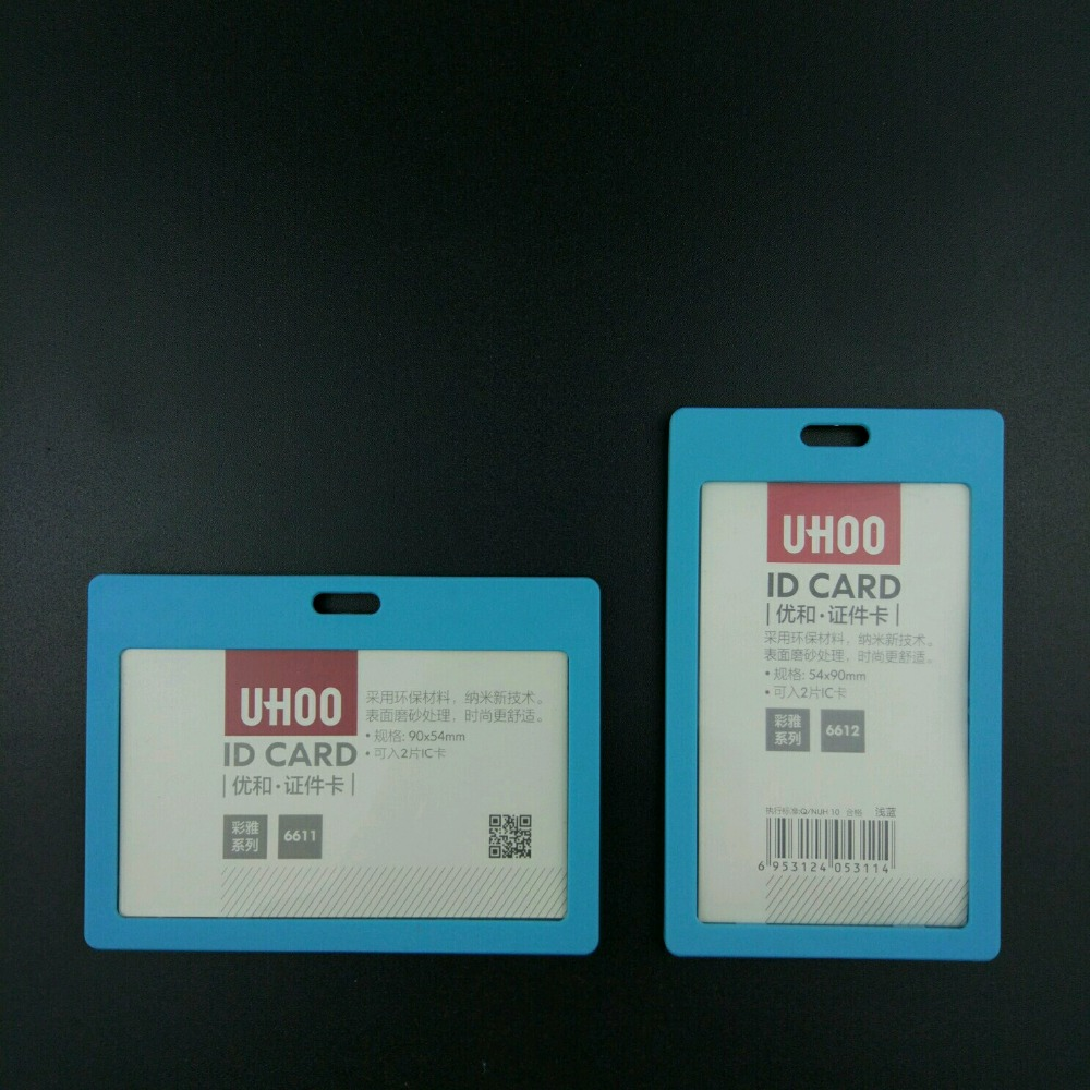 popular good employee buy cheap good employee lots from good card group card badge employee id holder passer color hard glue pvc large quantity and