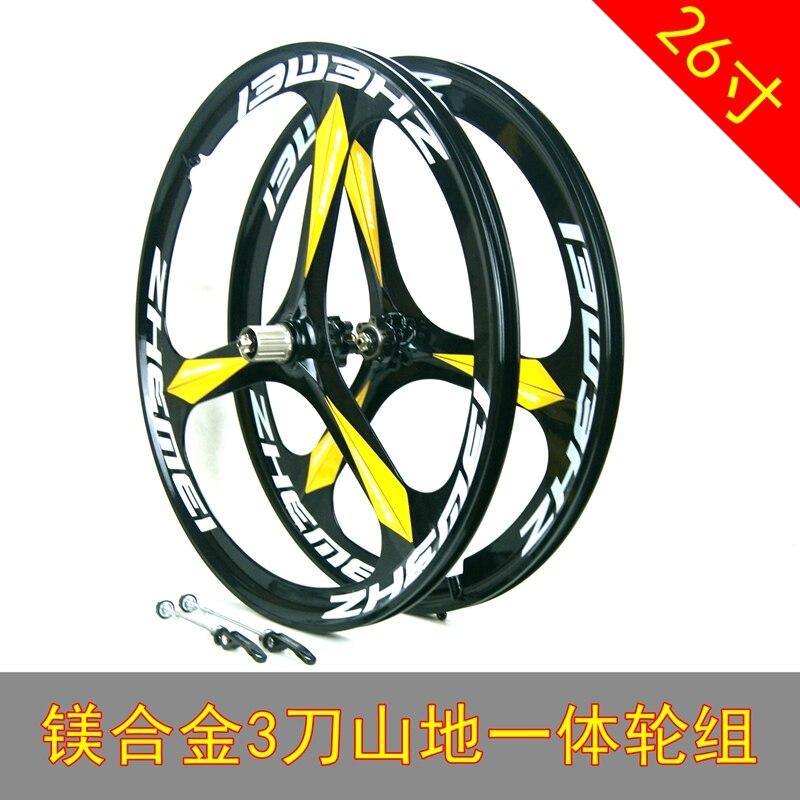 Alliage de magnésium vtt frein à disque 3 couteau VTT une pièce roue 26 disque à crochet jante roue de vélo