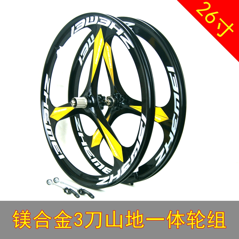 Magnesium alloy MTB disc brake 3 knife mountain bike one piece wheel 26 disc hook-edged rim bicycle wheel цена 2017