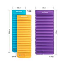 Naturehike Inflatable thicken mat single double outdoor tent camping lunch break sleeping cushion moistureproof pad