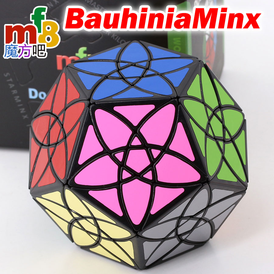 Magic Cube puzzle mf8 Dodecahedron cube BauhiniaMinx RedbudMinx Chinese redbud Bauhinia cercis chinensis megaminxeds megamin x