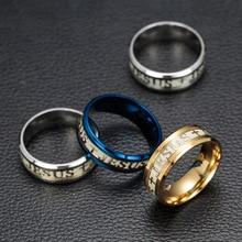Rings For Men Women Jesus Cross stainless steel Luminou Glow In Dark Black Blue Band Ring