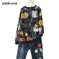 Yalabovso 2017 Newest Autumn Cusual Women Loose O Neck Long Sleeve Printing Tees Patchwork Loose T