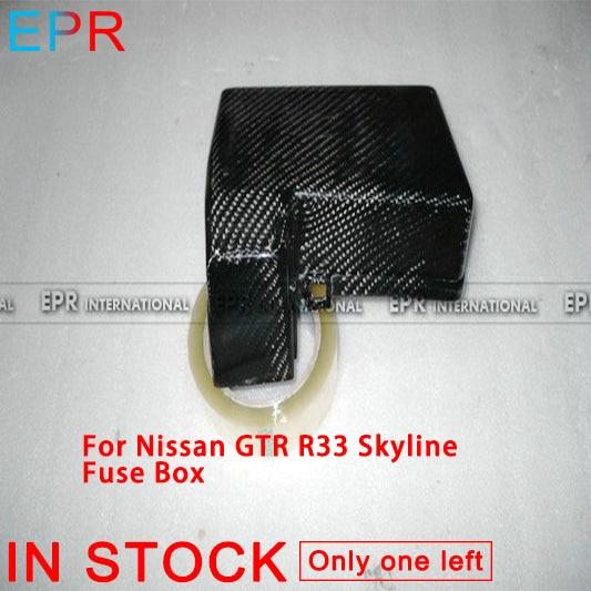 for nissan gtr r33 skyline carbon fiber fuse box interior accessories