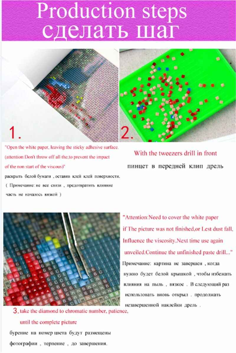 DIY Алмаз Картина мозаика вышивки крестом площадь Алмазная вышивка Главная украшения рукоделие Голубь из окна