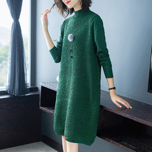 Solid half turtleneck elastic knti loose straight sweater dress 2018 new long sleeve women autumn basic casual