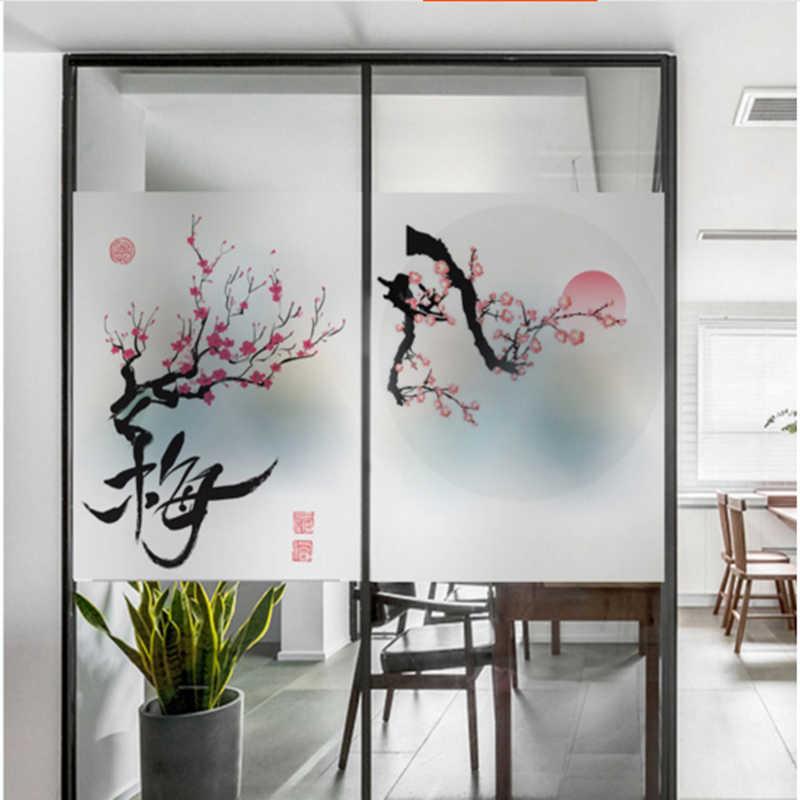 Оконные наклейки матовое стекло для офиса ванной раздвижные двери наклейки Мерлин бамбук и хризантема