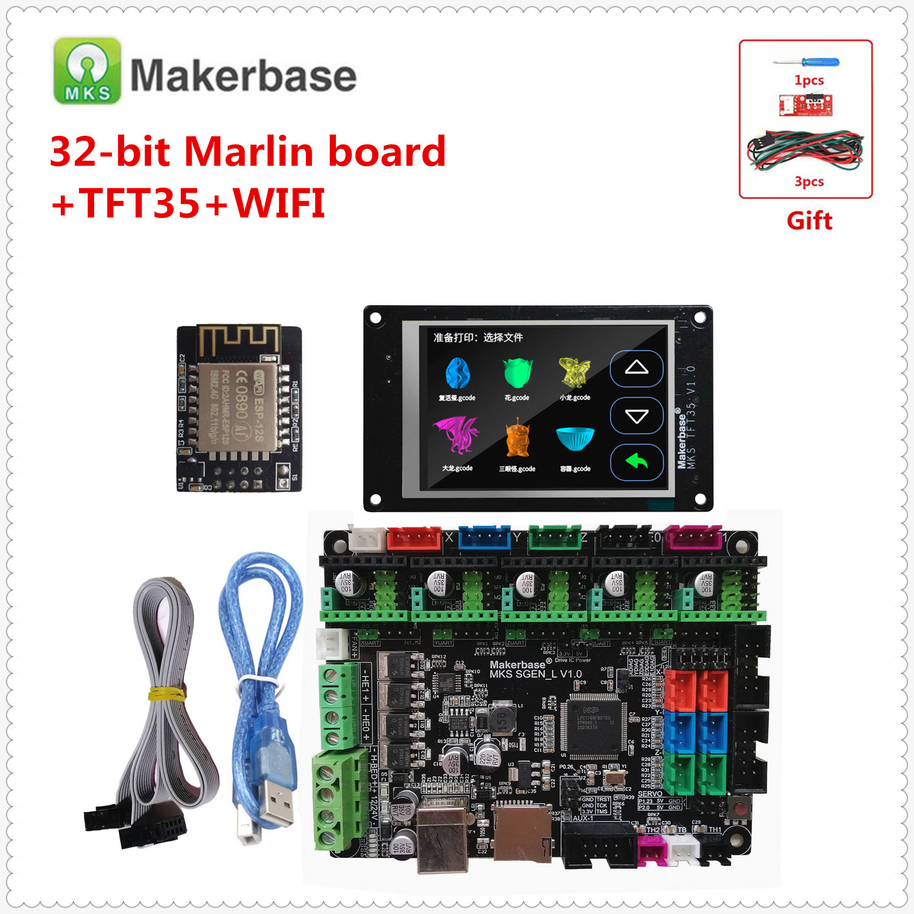 Marlin 2,0 Smoothieware MKS SGEN-L tarjeta + MKS TFT35 touch LCD + MKS  TFT-WIFI parte similares biqu