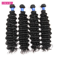 Smoora pelo Pre-de color brasileño onda profunda 4 mechones trato negro Natural no Remy Curl extensiones de cabello humano de ganchillo 10-28 pulgadas(China)