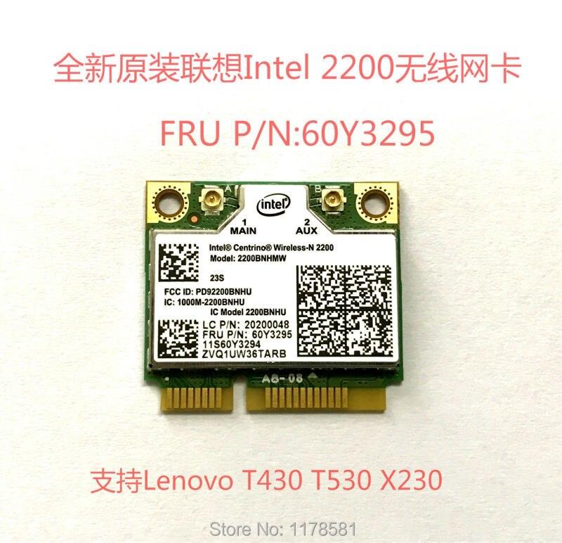 Galleria fotografica <font><b>Intel</b></font> 2200 Pour Lenovo T430 T530 X230 réseau sans fil mini pcie demi carte WIFI CARTE FRU 60Y3295