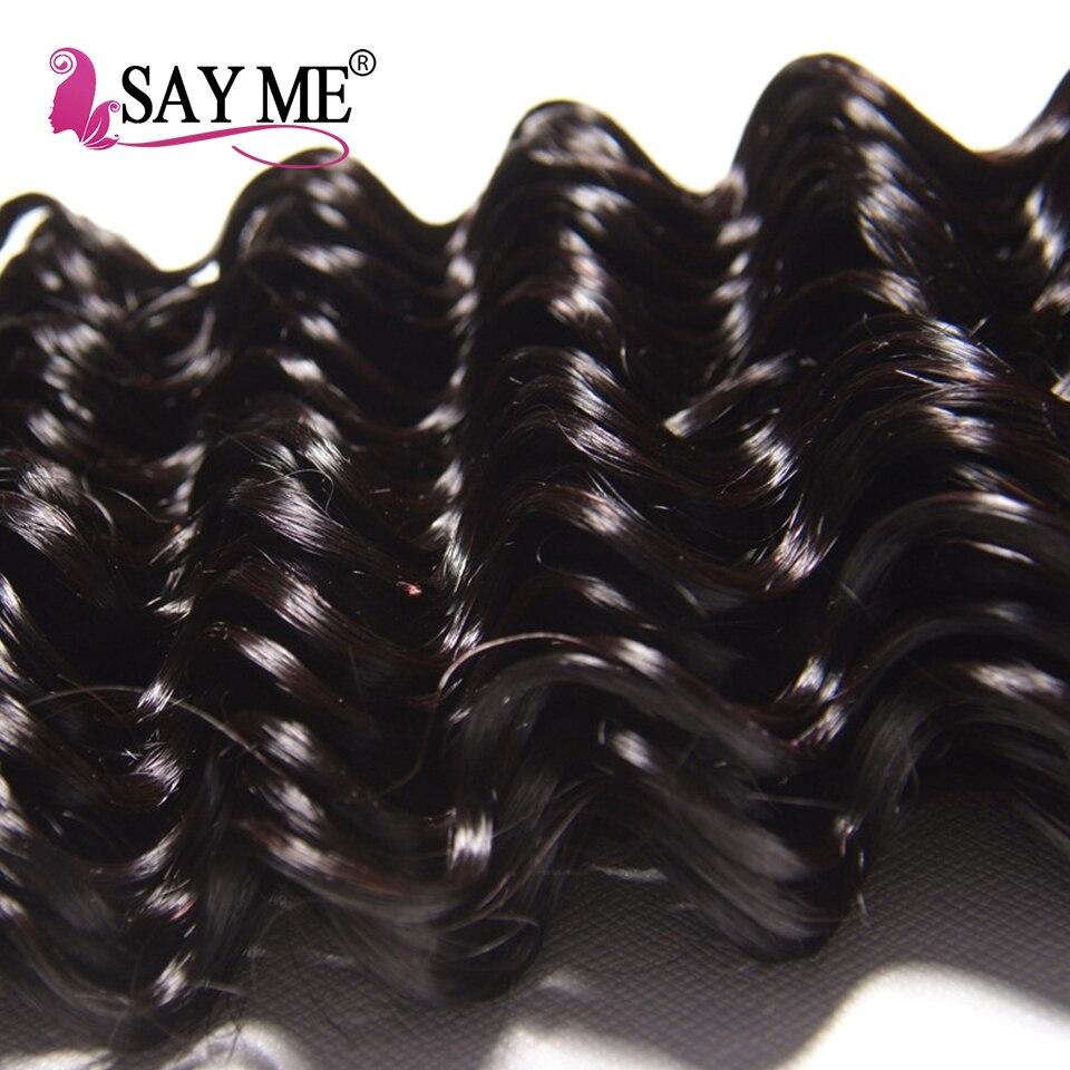 SAY ME Hair With Closure 3 PCS Malaysian Deep Wave Bundles with Closure Remy Human Hair Bundles With Closure 4*4 Free Part 1B#