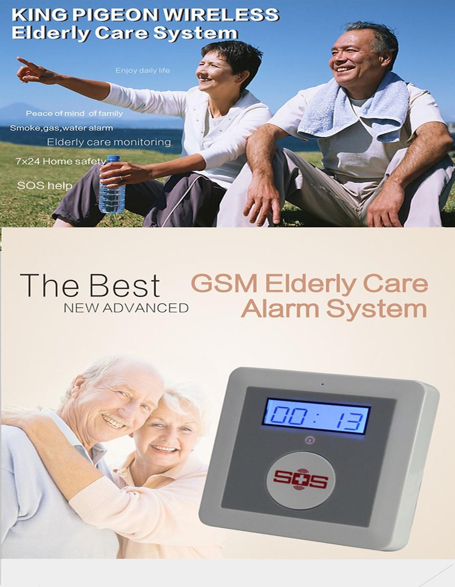 K4-Elderly-Care-Alarm-System-details-700_01