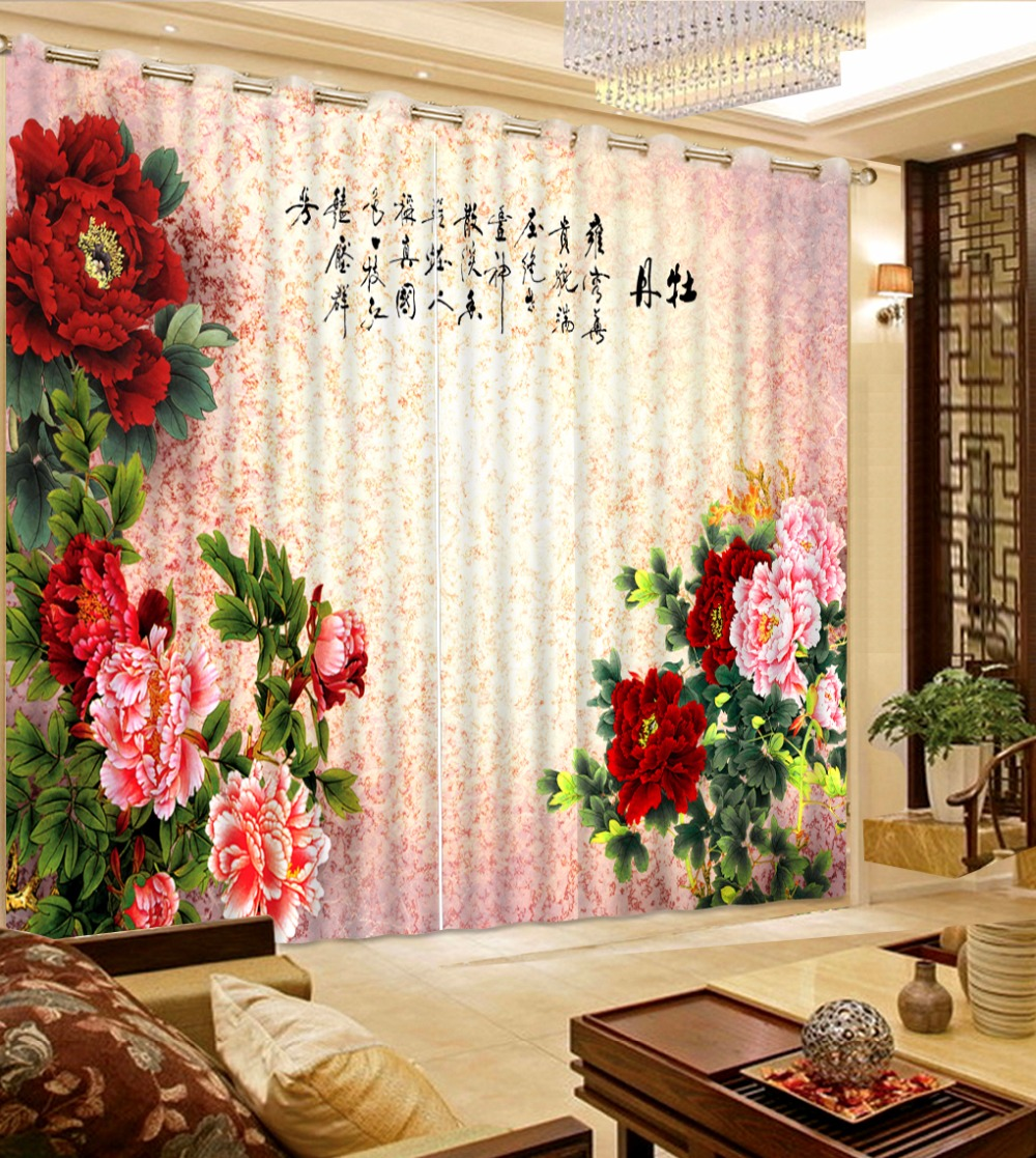 Custom Modern Sheer Curtain Living Room Bedroom Curtain