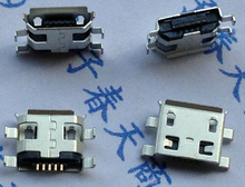 100pcs Micro USB 5pin B type 0 8mm Female Connector For Mobile Phone mini USB Jack