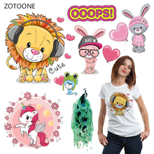 ZOTOONE Stripe Iron on Transfer Patches Clothing Diy Cute Lion Patch Heat for Clothes Decoration Stickers Girl G