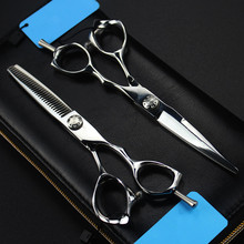 Профессиональные японские 6 ''ледяные calcination ножницы для волос резка парикмахерские makas парикмахерские ножницы филировочные ножницы парикмахерские ножницы