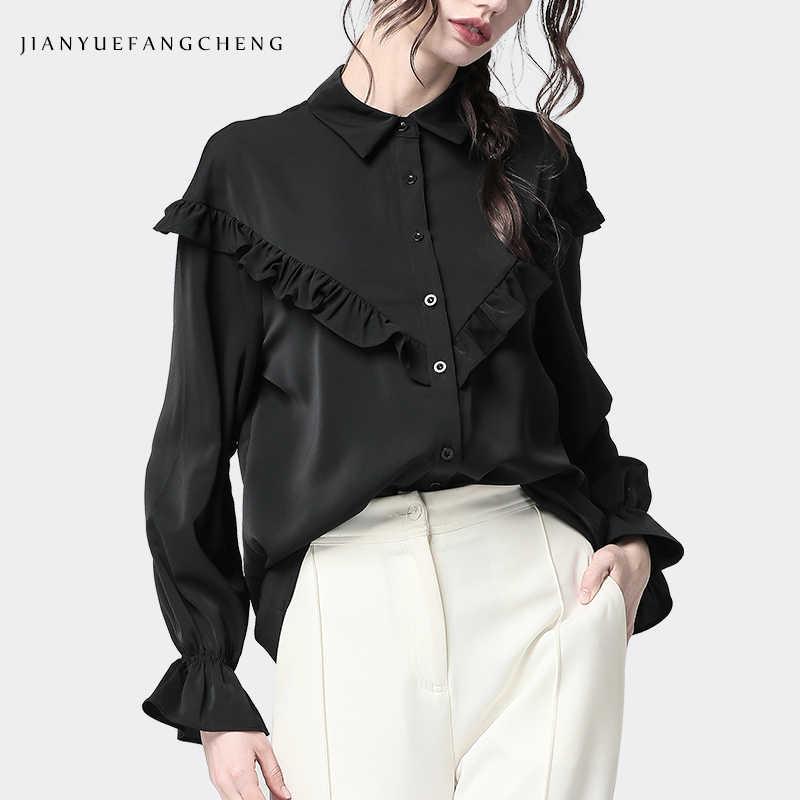 """Женская блузка с воротником """"Мандарин"""", с оборками, с длинным рукавом, однобортный Кардиган, топы, элегантные, свободные, размера плюс, Женская рабочая одежда, рубашки"""