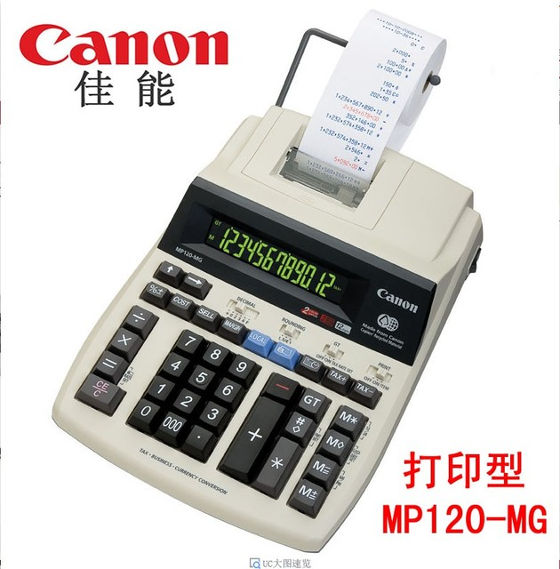 CANON MP120 PRINTER TREIBER
