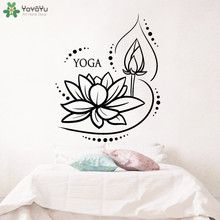 YOYOYU Wall Decal Lotus Flower Creative Sticker Yoga Studio Meditation Buddhism Art Wallpaper Buddha Home Decor Mural CT724