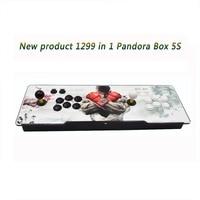 2018 Hot Sale 1299 in 1 5S TV jamma arcade game console with box 5s USB VGA HDMI output Pandora box 5S