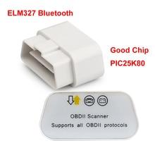 New ELM327 Bluetooth V1.5 OBD2 with Good Chip PIC25K80 Auto Code Reader Mini 327 Car diagnostic interface ELM 327 Bluetooth LR10