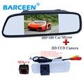 """5 """"a cores De Alta resolução TFT LCD HD Car Espelho Retrovisor Monitor de 800*480 + câmera de estacionamento para Kia Rio K2 sedan"""