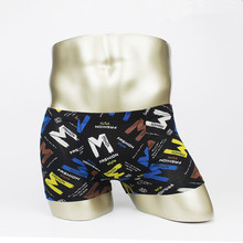 Plus Size Male Underwear Cheap Boys Teenage Panties Boxers Big Kids Boxer Men Printed Boxer Shorts Briefs Children 4Pcs\Lot