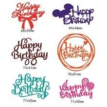Buon Compleanno Parole Metallo Fustelle Stencil Per Il fai da te Scrapbooking Album di Foto Goffratura Carte di Carta Artigianato Diecuts Nuovo 2019