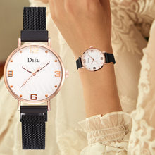 Women Watches Minimalism New Brand Magnet Buckle Casual Female Wristwatch Women Watches Dress Watch Party Decoration Gifts 2019(China)