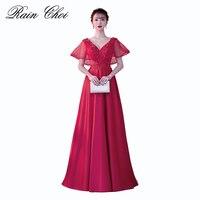 Echt Bild A Line Lange Abendkleid Gefrieste Kristall Dark Red Open Back Party Elegante 2018 Vestido De Festa New Abendkleider