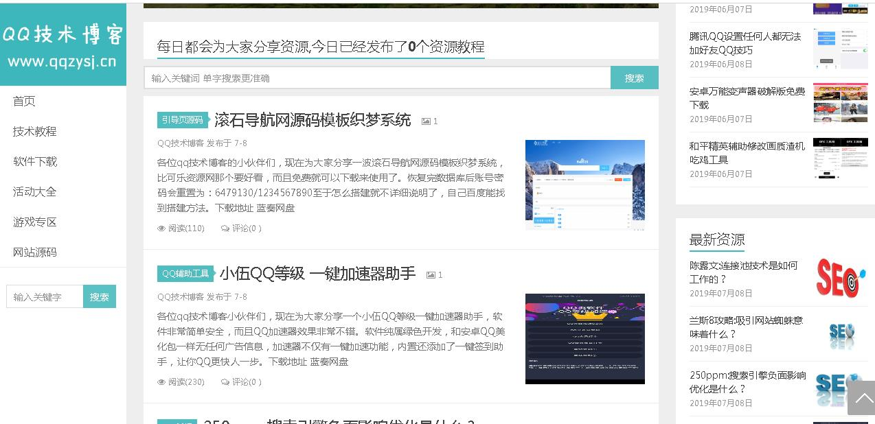 qq技术博客 - 提供QQ最新教程及活动资讯