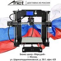Дополнительные soplo сопла 3D Принтер Комплект Новый prusa i3 reprap Anet A6 A8/SD карты Пластик PLA подарки/экспресс доставка из Москвы